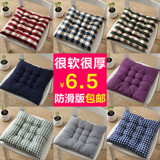 Thicken office chair cushion student stool cushion winter ass butt pad tatami chair cushion classroom mat