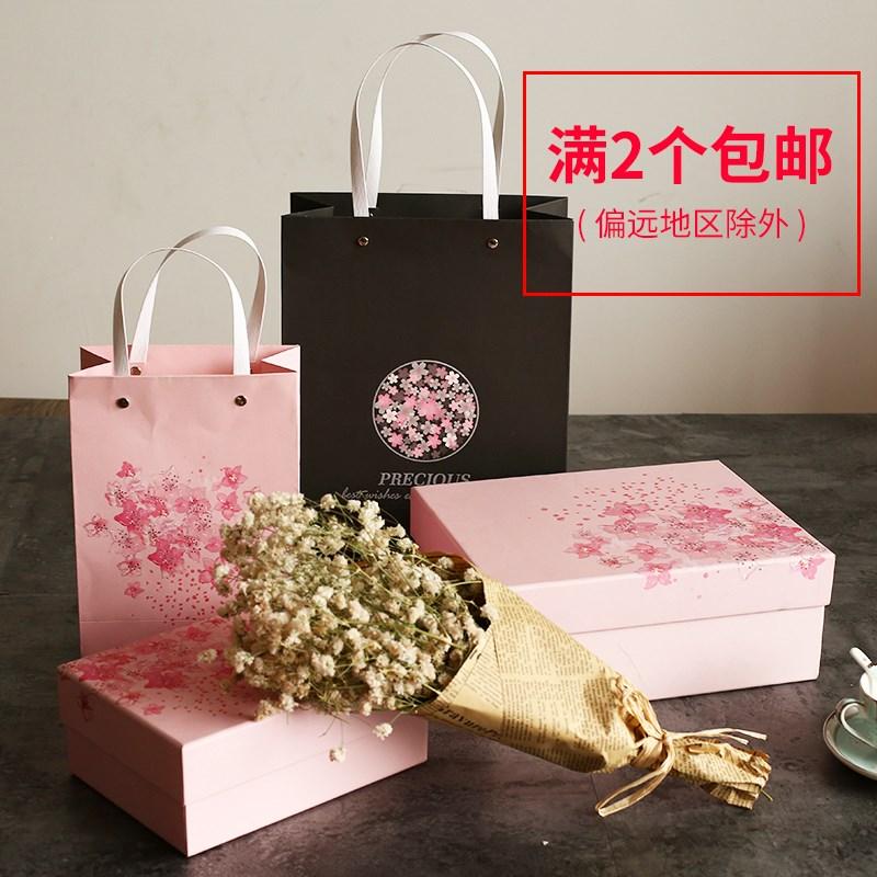 饰言母亲节粉色黑色花色牵尘简约礼品盒包装盒 母婴礼品盒生日礼