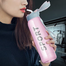 Drinking straw with drinking straw adult creative Korean Korean personalized straw thermos cup maternal leak-proof cup