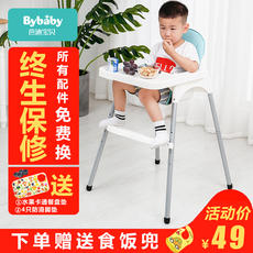 Baby dining chair children's dining table and chair baby folding portable seat child multi-functional learning to eat dinner chair