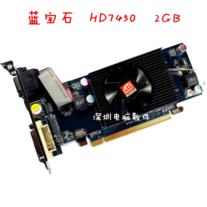AMD蓝宝石HD7450 2G戴尔小机箱显卡一体机刀卡半高秒1G拆机卡全新