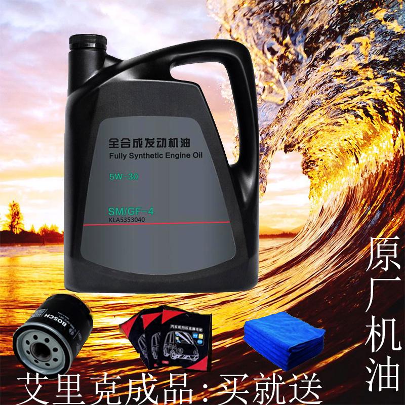 日产5W-30全合成机油骊威骐达逍客阳光天籁轩逸汽车正品原厂