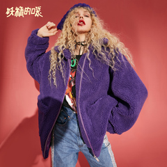 妖精的口袋Y韩版加厚派克服外套冬装2018新款时尚短款仿皮草女士R