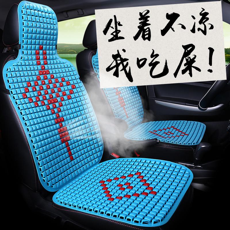 通用单张汽车塑料坐垫面包车大小客货车座垫单片通风透气夏季凉垫