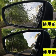 Rearview mirror rainproof car glass cleaner rainproof agent rain enemy antifogging agent coating car glass rainwater repellent