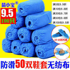 Shoe cover disposable thick dustproof breathable shoe cover foot set student disposable non-woven shoe cover household cloth indoor