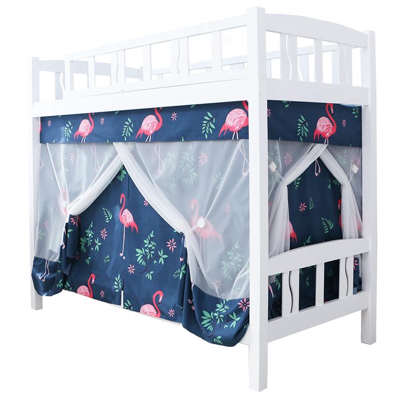 慕兮学生宿舍蚊帐寝室上铺下铺公主风三开门加密遮光床帘一体式