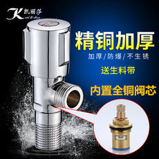 304 stainless steel angle valve hot and cold water copper thickened long triangle valve one into two water valve home switch