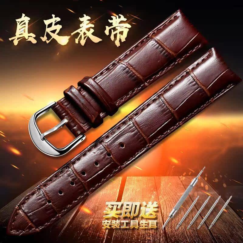 牛皮手表带男真皮表链女士针扣代用卡西欧DW天梭浪琴天王精工美度