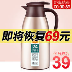 Enjoy more insulation pot home glass liner large capacity thermos dormitory stainless steel warm kettle thermos