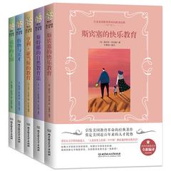 全5册 世界经典教育法俗物与天才童年的国王斯宾塞的 快乐教育全书斯特娜的自然教育法 亨利亚当斯的教育童年的秘密育儿百科书籍