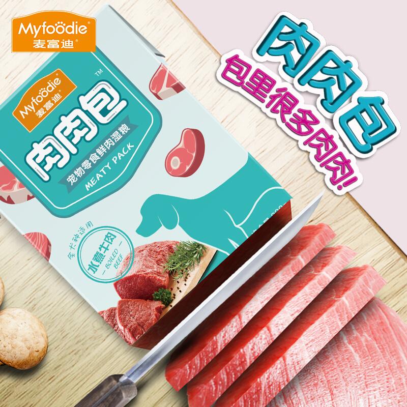 麦富迪狗狗湿粮肉肉包12盒宠物拌饭泰迪零食鸡牛肉罐头整箱犬专用