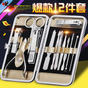 German craft nail clippers set Stainless steel pedicure knife cuticle nails nail tools home to dead skin cute