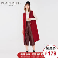 [Shopping malls with the paragraph]Peace Birds Autumn New Products Sleeveless Woolen Long Vest Jacket
