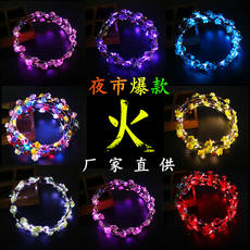 Glowing garland headdress small toys 5 yuan below the temple fair hot flashing cat ears headband night market stall supply