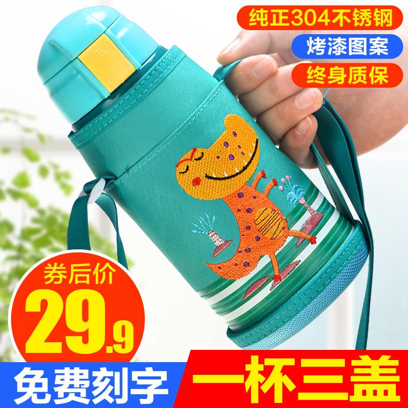百利熊儿童保温杯带吸管一杯两用幼儿园男女小学宝宝防摔便携水杯