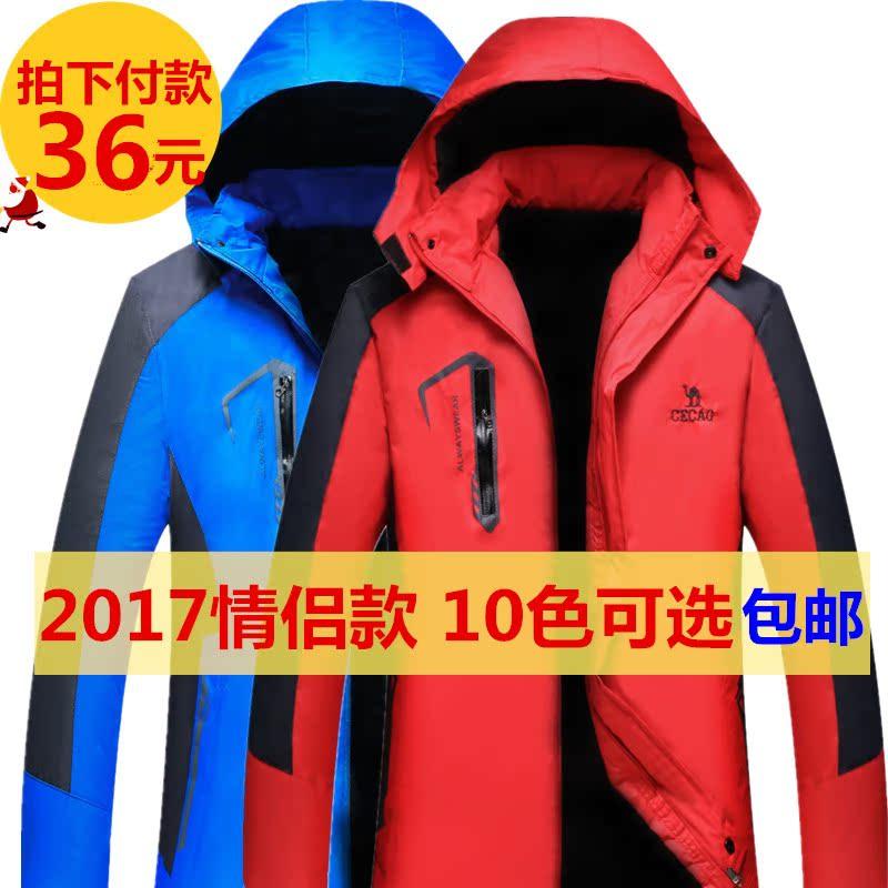 秋冬季大码冲锋衣男女保暖外套加绒加厚登山服情侣防风户外工作服