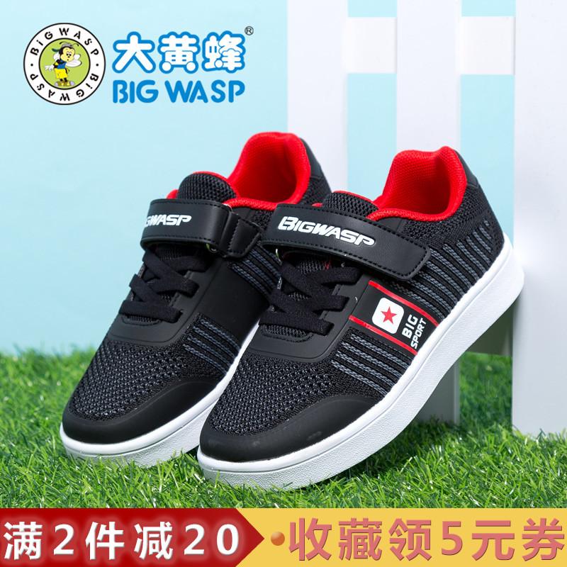 大黄蜂男童鞋 2019春季男童鞋网面透气新款儿童潮鞋中大童运动鞋