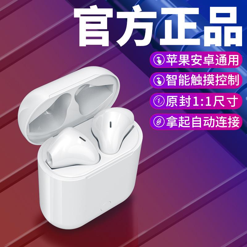 真无线通用蓝牙耳机运动挂耳式隐形最小适用于iphone苹果安卓华为小米骨传导挂脖无限女生款tws可爱5.0单双耳