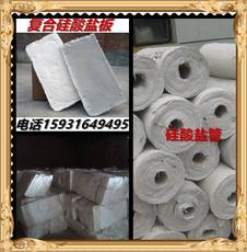Waterproof composite silicate plate silicate insulation pipe insulation fiber felt rock wool board glass wool board aluminum silicate board