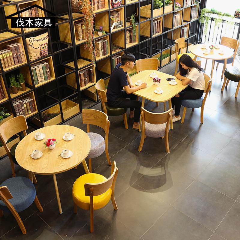 简约现代洽谈桌椅一桌四椅接待会客桌椅组合休闲实木咖啡厅小圆桌