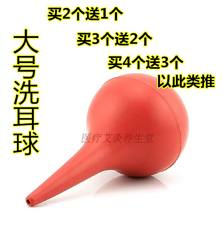 Large medical rubber ear syringe skin tiger suction ball blowing dust ball blowing computer dust blowing ball blowing