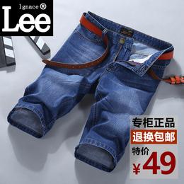 牛仔短裤男士五分裤夏季薄款直筒宽松大码休闲夏天超薄5分中裤潮