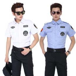 保安服短袖夏装保安作训服单件上衣男物业工作服黑白蓝色保安制服