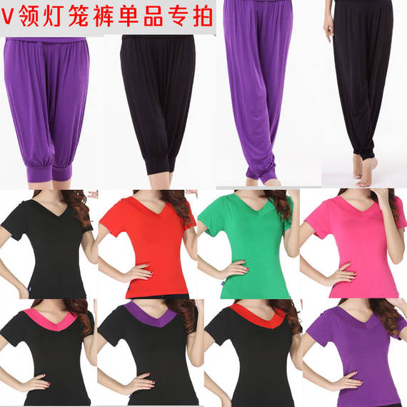 Single and double V Lantern pants single product link three-pin square dance costume yoga clothes large size can be customized