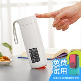 台湾artiart创意不倒杯保温杯不锈钢男女学生便携防漏泡茶水杯子