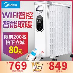 美的取暖器家用油汀烤火炉电暖气片节能省电智能油丁暖风机电暖器