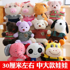 30cm doll doll small plush toy wholesale catch doll machine doll small gift gift within 10 yuan