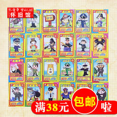 Memories of childhood childhood 80 years old childhood nostalgic film officers and soldiers caught robbers baseball tiger games children's card games