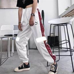 PUMA彪马夏季新款串标运动长裤男女情侣款裤子薄款休闲宽松束腿裤