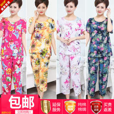 Summer short-sleeved pajamas pregnant women sleep pants cotton pajamas middle-aged women's cotton cotton two-piece XL