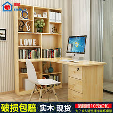Solid wood computer desk corner desk table desk bookcase combination one child study desk desk bedroom home