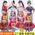 少数民族服装儿童男女舞蹈服云南苗族演出服竹竿舞瑶壮族彝族服饰