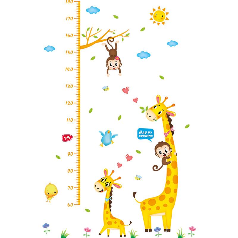 【淘】宝宝装饰墙纸自粘儿童房客厅卧室测量身高贴纸贴墙贴可移除