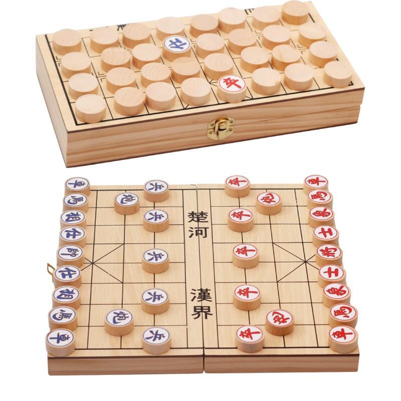 象棋实木木质中国象棋棋盘成人家用木制橡棋儿童中小学生文体用品