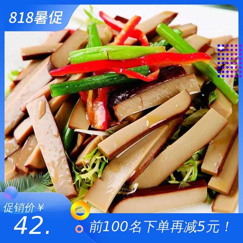 酱香味鸡蛋干150g*5袋凉拌煎炒可即食户外方便速食豆干豆腐香。