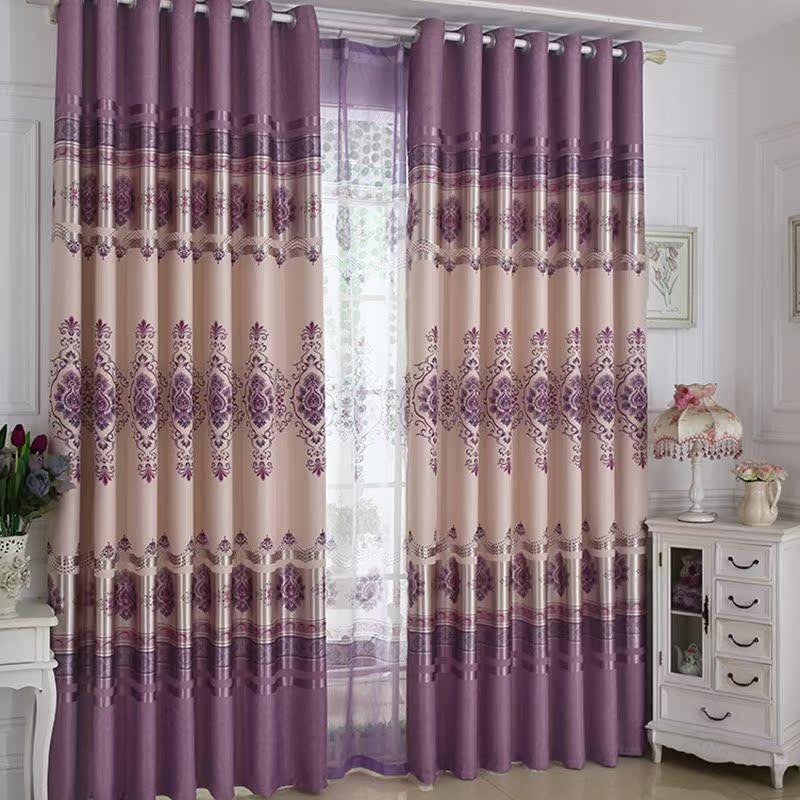 窗帘成品特价清仓简约现代客厅卧室挂钩窗帘布防晒打孔窗帘遮光布