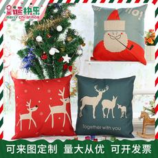 Christmas Pillow Cushion Christmas Gift Decoration Customizable Santa Claus Christmas Tree Christmas Pillow