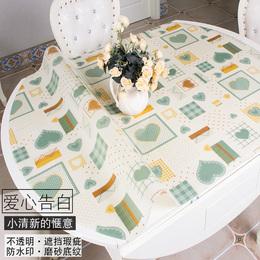 水晶板透明桌垫pvc软玻璃椭圆形桌布防水防烫餐桌布桌面垫子胶垫