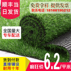 Artificial turf simulation lawn plastic fake lawn kindergarten artificial turf outdoor decoration green carpet mat