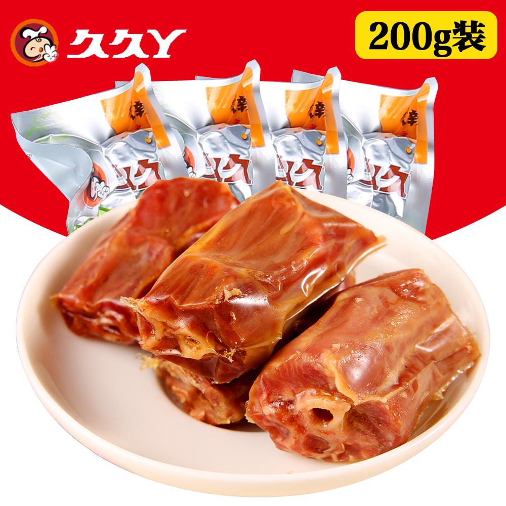 火卤卤酱烤鸭脖 真空包装 肉类零食 美食小吃 办公室烤鸭脖42g装