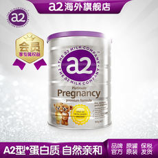 Australia a2 pregnant women milk powder 1 cans gestation early pregnancy early pregnancy late pregnancy A2 protein containing folic acid