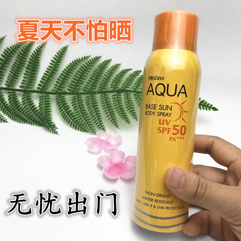 泰国Mistine黄色防晒喷雾防水防晒霜AQUA全身清爽不油腻spf50+++