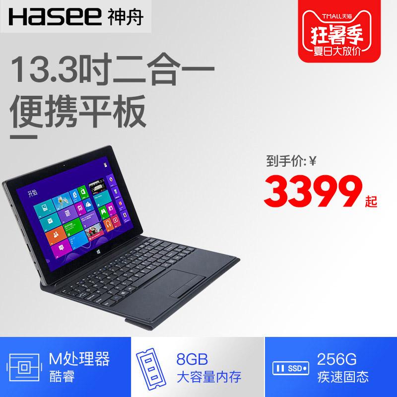 Hasee/神舟 PCPAD WLAN 128GB SSD PCpad CM  WIN8便携办公商务轻薄 附带键盘二合一平板电脑
