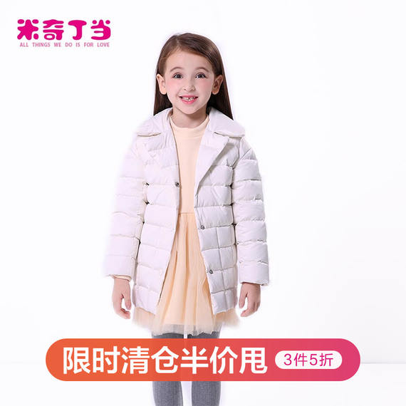 Mickey Ding, children's wear, new winter, new girls, solid color, long down jacket, big boy, Korean version, jacket tide