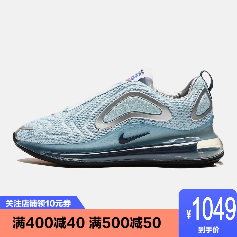 NIKE耐克男鞋女鞋休闲鞋19夏季新款AIR MAX 720气垫缓震跑步鞋